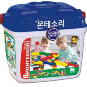 Đồ chơi lắp ghép Montessori